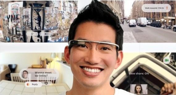 google眼镜与三星联手,预计明年春节公布