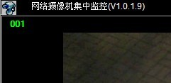 凯聪1201 网络摄像机 录象时间00:59:59