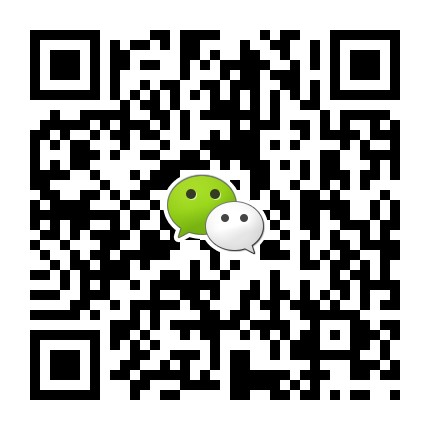 2019湖南应用技术学院毕业纪念册 常德  第69张