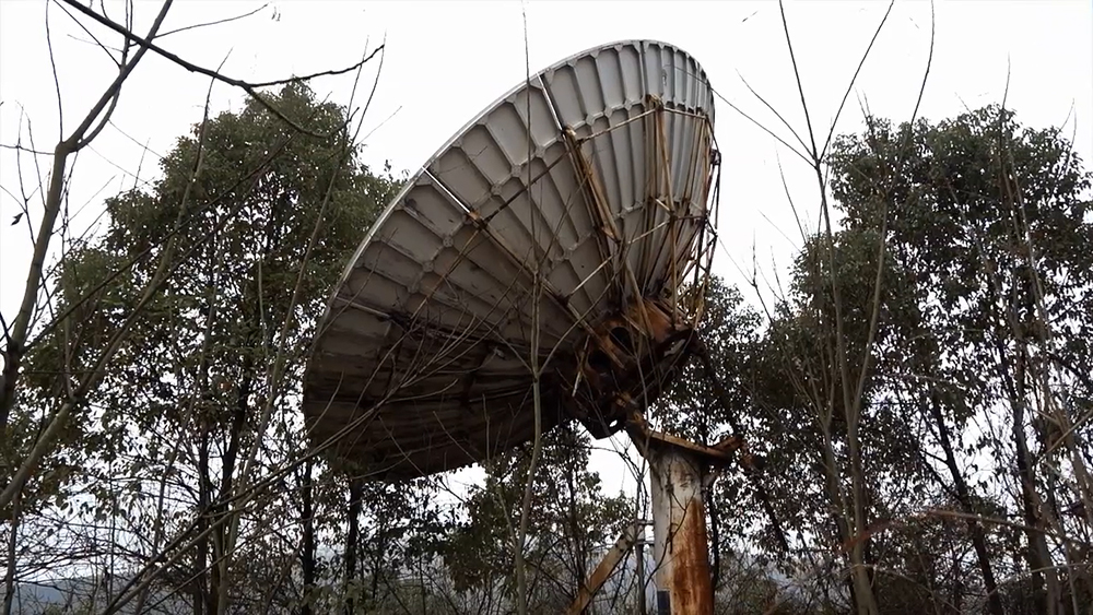 旅行记 一个已经废弃很久的雷达站 怀化  视频 第1张
